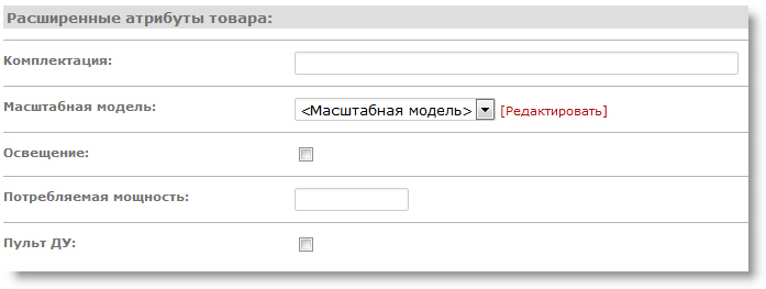 Редактирование значение атрибутов на странице товара