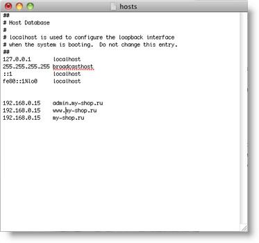 Редактирование файла hosts